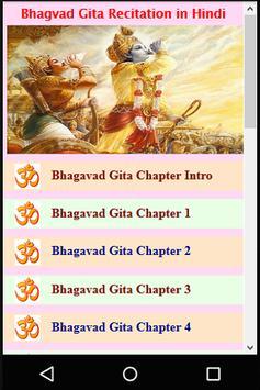 Hindi Bhagvad Gita Recitation poster