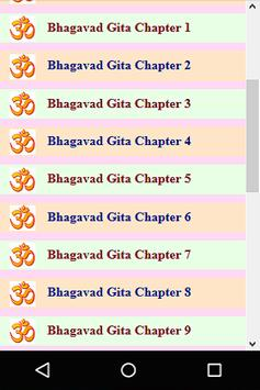 Hindi Bhagvad Gita Recitation screenshot 1