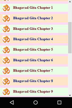Hindi Bhagvad Gita Recitation screenshot 7
