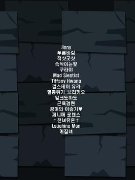 빌리횽의 화끈한 명언집 (TBX) apk screenshot
