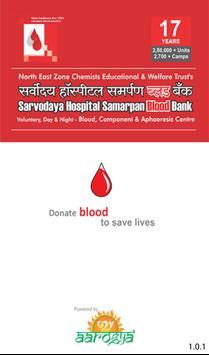 Samarpan Blood Bank poster