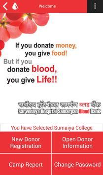 Samarpan Blood Bank apk screenshot
