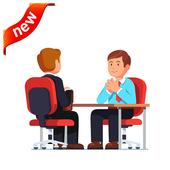 كيفية إجراء مقابلة عمل ناجحة icon