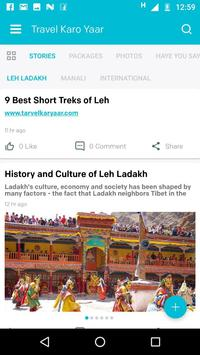 Travel Karo Yaar screenshot 2