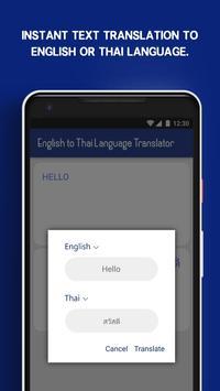 Translate thai to english free  FREE English to Thai