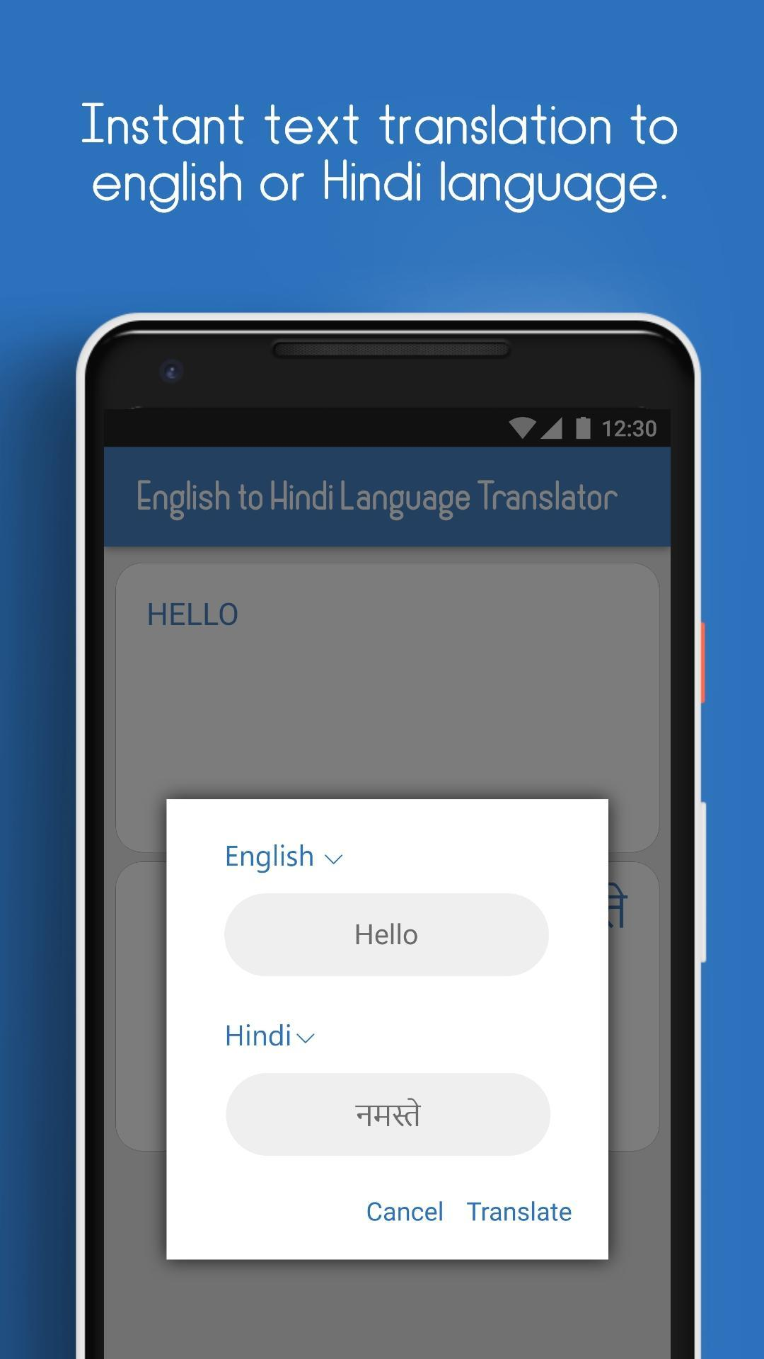 English to Hindi Language Translator for Android - APK Download