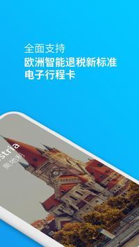 易游移动助手 screenshot 3