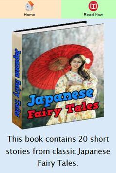 Japanese Fairy Tales Ebook apk screenshot