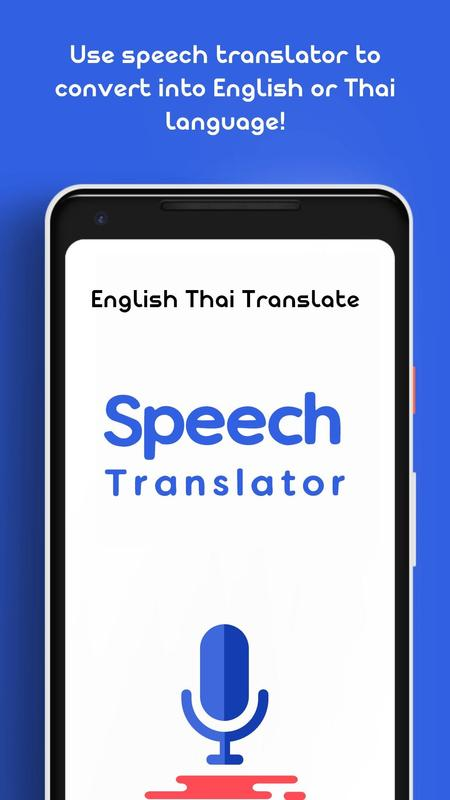 English To Thai Language Translate Unreleased Screenshot 11