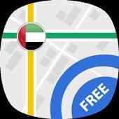 Travel UAE : GPS Navigation & Maps icon