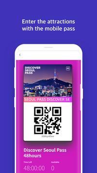 Discover Seoul Pass apk screenshot