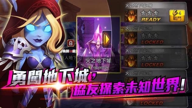魔靈世界 apk screenshot