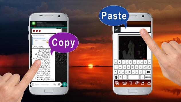 Eid ul Azha photo : Eid Poetry On Photo screenshot 3