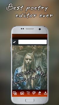 Eid ul Azha photo : Eid Poetry On Photo poster