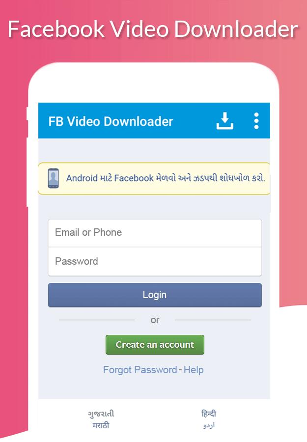 FB Video Download Pro for Android - APK Download