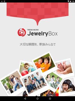 JewelryBox apk screenshot