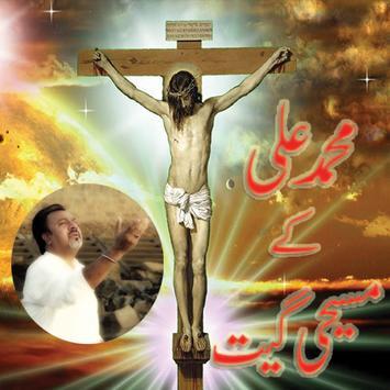 Muhammad Ali Masihi Geets poster