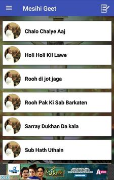 Muhammad Ali Masihi Geets apk screenshot