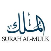 Surah Al-Mulk icon
