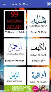 Surah Al-Mulk screenshot 1