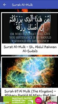 Surah Al-Mulk screenshot 3