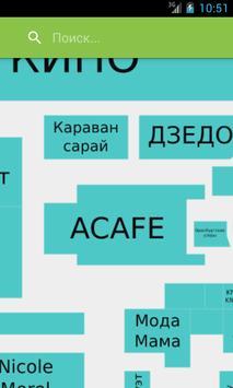 Путеводитель по магазинам apk screenshot