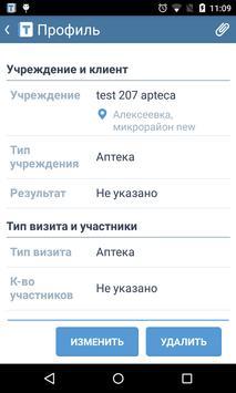 PharmaTouch apk screenshot