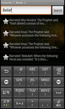Sahih Al Bukhari (Free) apk screenshot