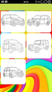Car Coloring Pages Pro screenshot 5