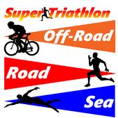 Super Triathlon icon