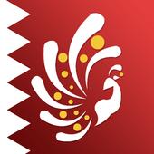 NKM Bahrain icon