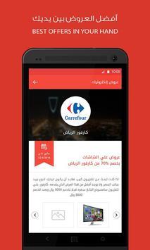 NKM Bahrain apk screenshot