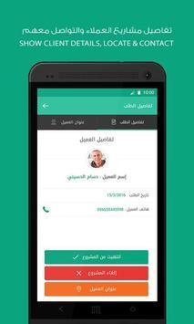NKM Cairo - Provider apk screenshot
