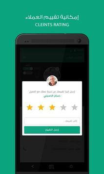 NKM Cairo - Provider screenshot 3