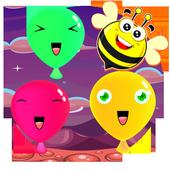 for kids - Little balloon icon