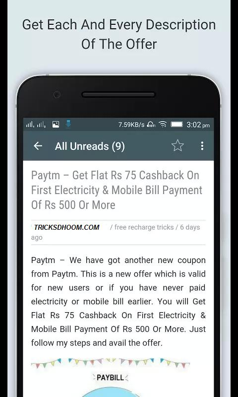 Jio Free Recharge Tricks for Android - APK Download