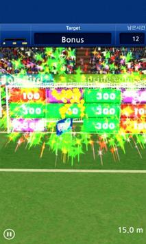 Trick soccer - Football kicks screenshot 4