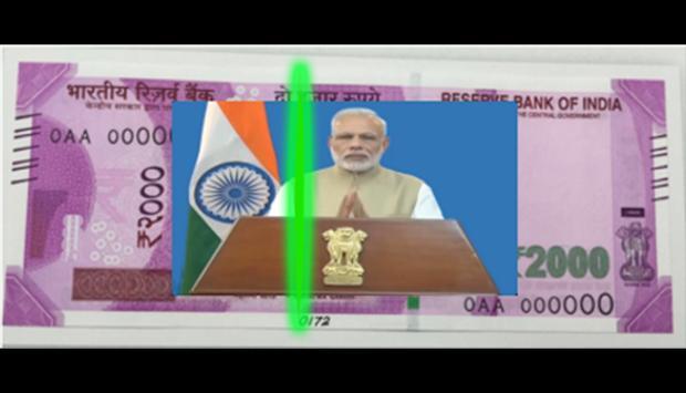 Modi Keynote Real screenshot 3
