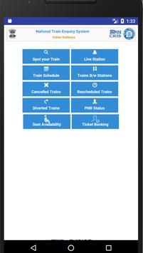 Quick Train Search screenshot 1