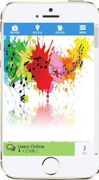 CMS Music poster
