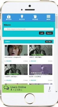 CMS Music apk screenshot