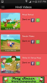 Kids Nursery Rhymes apk screenshot