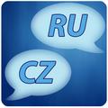Russian-Czech Dictionary