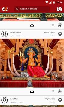 Ganesha screenshot 2