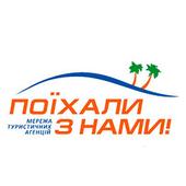 ПЗН Львів icon