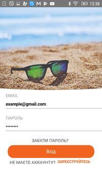 ПЗН Львів poster