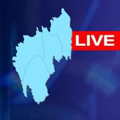 Tripura Live icon