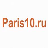 Paris 10 icon