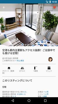 TripBiz(トリップビズ) screenshot 2