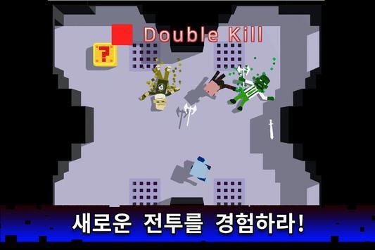 Gangster Arena apk screenshot